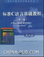 (赠品)标准C语言基础教程(第三版)(英文版)