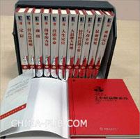 特劳特华章定位丛书经典(精装礼品版12册)