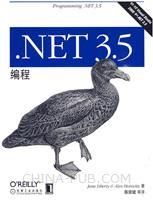 (赠品).NET 3.5编程