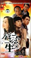 [特价书]错爱一生:唯美浪漫爱情电视连续剧(4DVD)