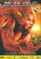 [特价书]蜘蛛侠2(2DVD-9)