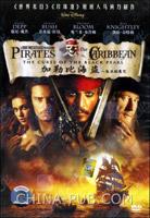 加勒比海盗1-鬼盗船魔咒(DVD-5)