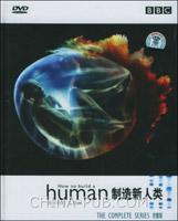 制造新人类(BBC科学珍藏系列)(DVD)