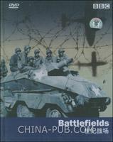 [特]世纪战场(BBC历史珍藏系列)(DVD)