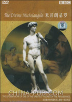 米开朗基罗(BBC艺术珍藏系列)(DVD)
