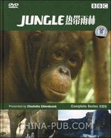热带雨林(BBC地理珍藏系列)(2DVD)