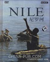 [特价书]尼罗河(BBC地理珍藏系列)(DVD)