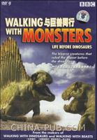 [特价书]与巨兽同行(BBC动物珍藏系列)(DVD9)