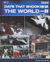 惊世一刻:第二辑(BBC历史珍藏系列)(DVD9)
