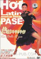 拉丁秀身舞:热情斗牛.牛仔(DVD)