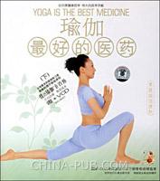 [特价书]瑜伽最好的医药(下)(书+VCD)