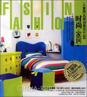 [特价书]时尚.家居:儿童房名师创意设计300(书+DVD)