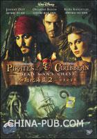 加勒比海盗2-亡灵的宝藏(DVD)