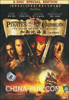加勒比海盗1-鬼盗船魔咒(2DVD-9)