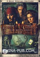 加勒比海盗2-亡灵的宝藏(2DVD-9)