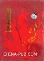 金猴降妖(精装红盒)(2DVD)