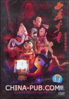 西岳奇童(2006完整版)(盒装)(DVD)