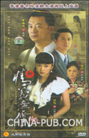 [特价书]大型电视连续剧:新情义无价(13DVD)(精装)