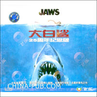 大白鲨(VCD)