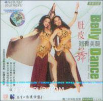 翘臀美腿肚皮舞(原版引进)(盒装)(VCD)