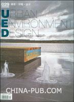 城市.环境.设计(2009/02 029期)艺术区与城市发展.震后造家