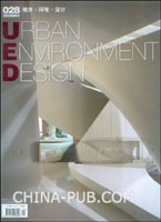 城市.环境.设计(2009/01 028期)数码建筑.中国建筑传媒大奖