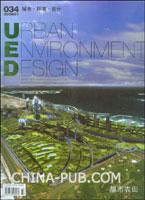 城市.环境.设计(2009/07 034期)张轲 营造新时代.公共艺术