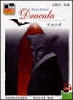 吸血伯爵:有声名著阶梯阅读(附CD)