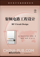 (特价书)射频电路工程设计