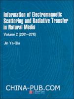 自然介质电磁散射与辐射传输信息(英文版)