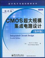(特价书)CMOS超大规模集成电路设计(第四版)(英文版)