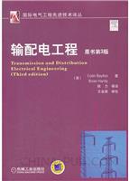 输配电工程.原书第3版