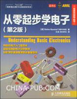 """从零起步学电子(第2版)(""""十二五""""国家重点图书出版规划项目)"""