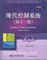 现代控制系统(第12版)(英文版)