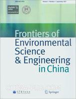 (赠品)Frontiers of Environmental Science & Engineering in China(Volume 5. Number 3. September 2011)