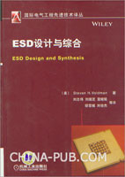 ESD设计与综合(ESD Design and Synthesis)