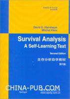 (特价书)生存分析自学教材(第2版)(英文版)