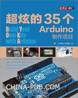 超炫的35个Arduino制作项目
