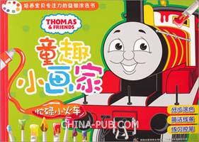 童趣小画家 托马斯和朋友 忙碌小火车