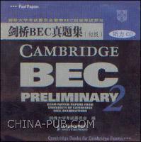 剑桥BEC真题集.初级(听力CD)