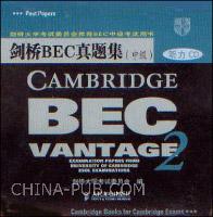 剑桥BEC真题集.中级(听力CD)