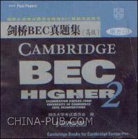 剑桥BEC真题集.高级(听力CD)