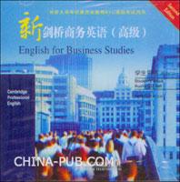 (特价书)新剑桥商务英语(高级)学生用书(听力CD)(第2版)