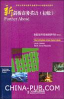 新剑桥商务英语(初级)录像活动用书及教师指导手册:附VCD