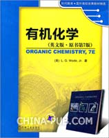 有机化学(英文版.原书第7版)