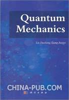 量子力学[按需印刷]