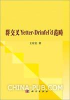 群交叉Yetter-Drinfeld范畴