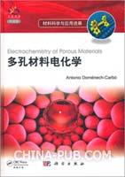 多孔材料电化学