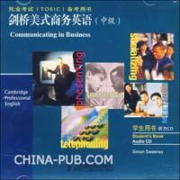 (特价书)剑桥美式商务英语(中级)学生用书听力CD
