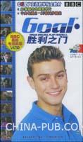 胜利之门BBC最新电视英语VCD(7-13)(VCD)